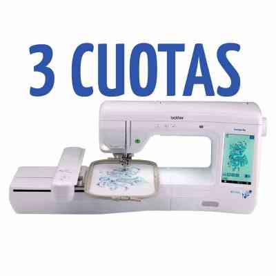 Brother BP2150L | 3 cuotas + Envío gratis | ArtecolorVisual