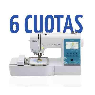 Brother NV960DL | Máquina de coser y bordar | 6 cuotas + Envío gratis | ArtecolorVisual