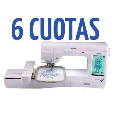 Brother BP2150L | 6 cuotas + Envío gratis | ArtecolorVisual